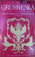 Grushenka - Three Times a Woman - BH-2007 - Ebook