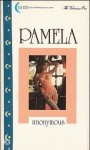 Pamela - BM-093 - Ebook