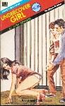 Undercover Girl - CP0527 - Ebook