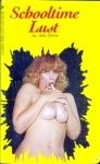 Schooltime Lust - YH-165 - Ebook
