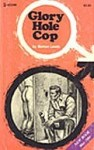 Glory Hole Cop by Barton Lewis - Ebook