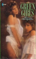 Green Girls by Anonymousl - Ebook