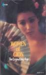 Women Of Gion - The Legendary Age by Akahige Namban - Ebook