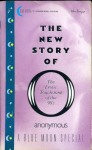The New Story of O by Anonymous - Ebook