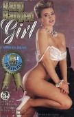 Gang Banged Girl by Carolyn Hunt - Ebook
