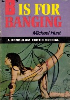 'B' is for Banging - PES-0405 - Ebook